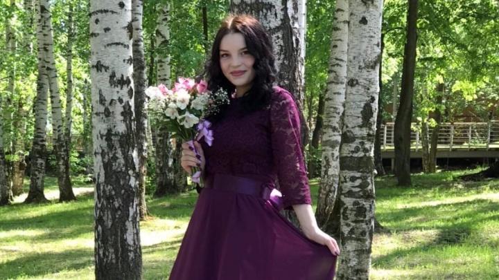 Пропавшую в Перми 21-летнюю мать младенца нашли погибшей возле её дома