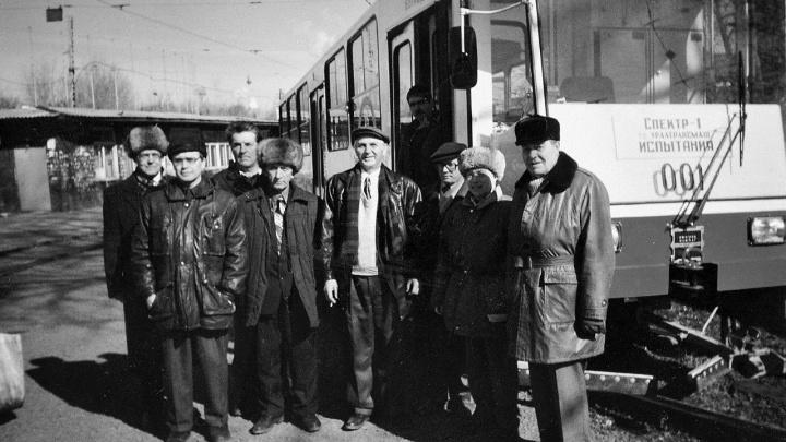 «Нам предсказывали провал»: как в 90-е на Урале изобрели свой трамвай, чтобы заменить чешские вагоны