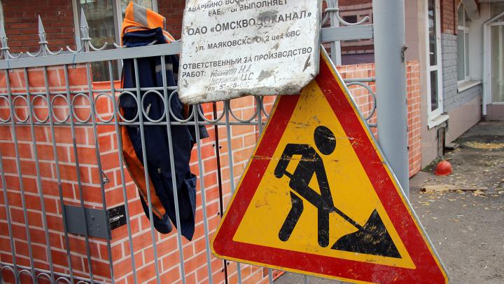 «Это только пять процентов»: в «Омскводоканале» ответили на претензии ФАС