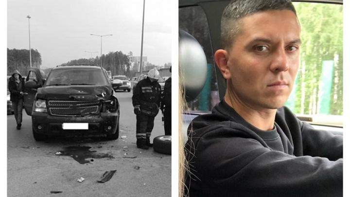 «Он перенес несколько операций»: жена пострадавшего в ДТП на Кольцовском тракте ищет свидетелей