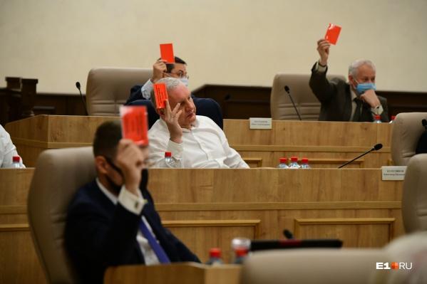 Депутаты снизили налоги для индивидуальных предпринимателей