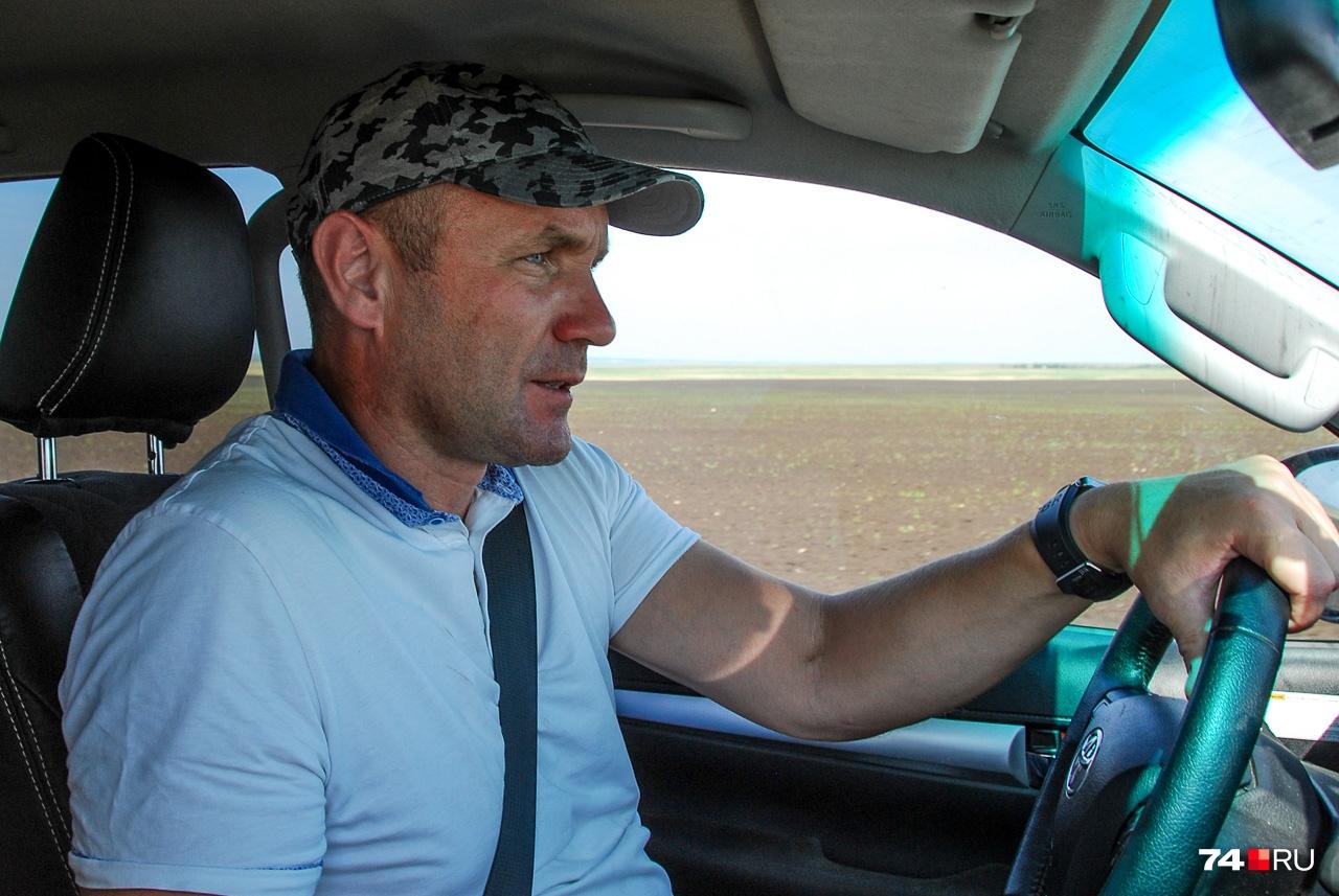 Денис Шумских отвечает за бизнес-процессы, но много времени проводит в полях