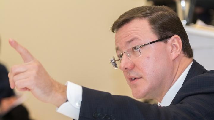 Губернатор намекнул на необходимость смягчить режим самоизоляции в Самарской области