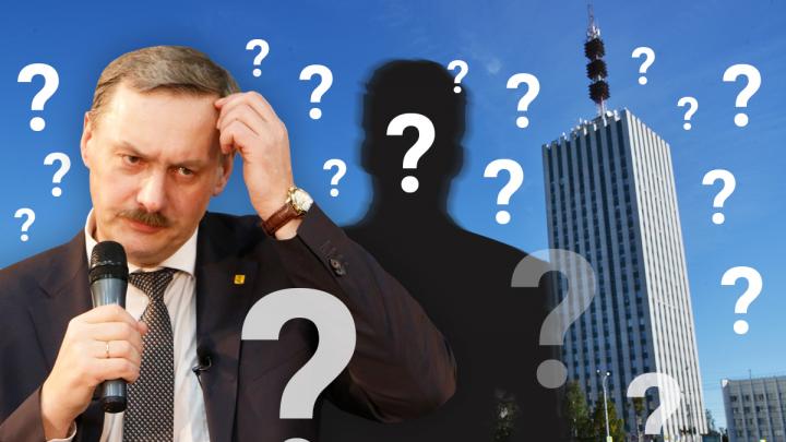Кто придет на место Годзиша? Что известно о кандидатах в главы Архангельска