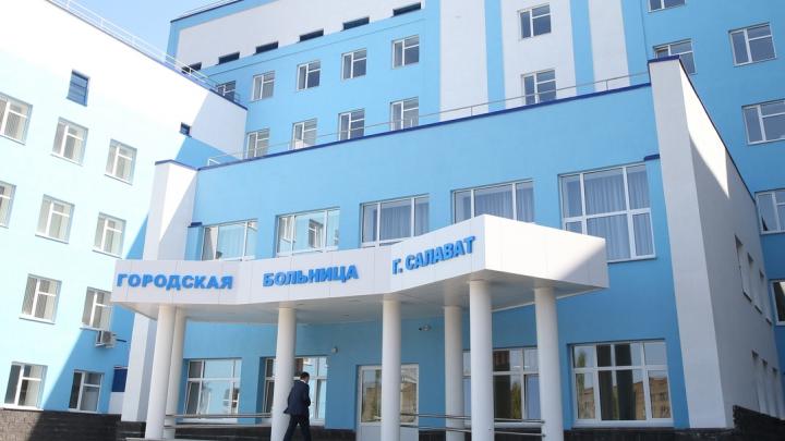 В Башкирии закрыли на карантин еще одну больницу из-за коронавируса
