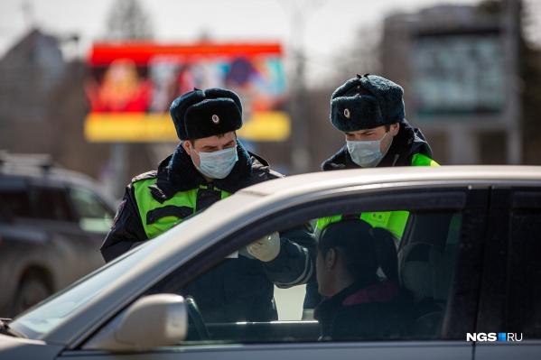 Проверять могут не только прохожих, но и людей, передвигающихся на машине<br>