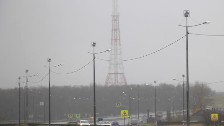 В Минсвязи региона предупредили о перебоях в теле- и радиовещании на следующей неделе в Архангельске