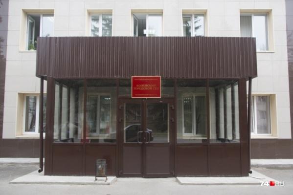 Прошение об УДО рассматривали в копейском суде