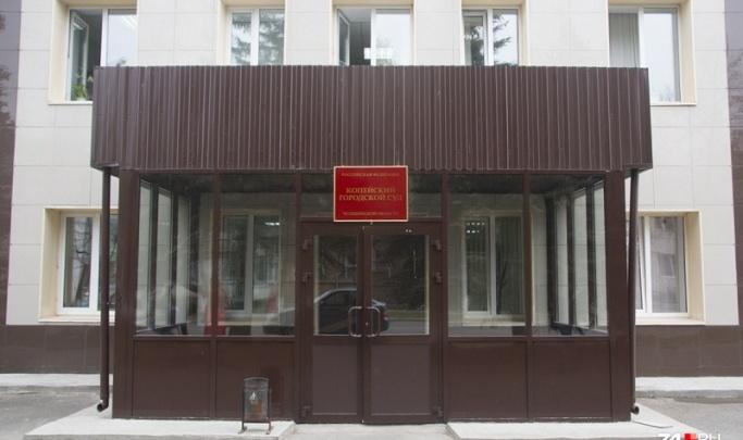 Челябинский бизнесмен-застройщик, обманувший клиентов на миллионы рублей, попросился на свободу