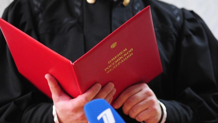 В Екатеринбурге суд защитил от банка мужчину, который не выплачивал кредит из-за пандемии