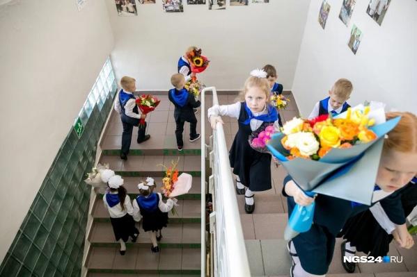В следующем году в Красноярске построят две школы