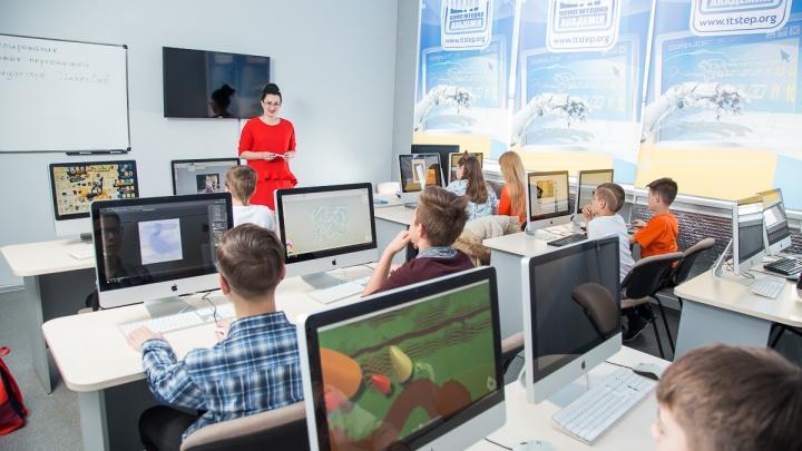 Без зубрежки и нудных уроков: в Новосибирске открыли набор на IT-курсы для школьников