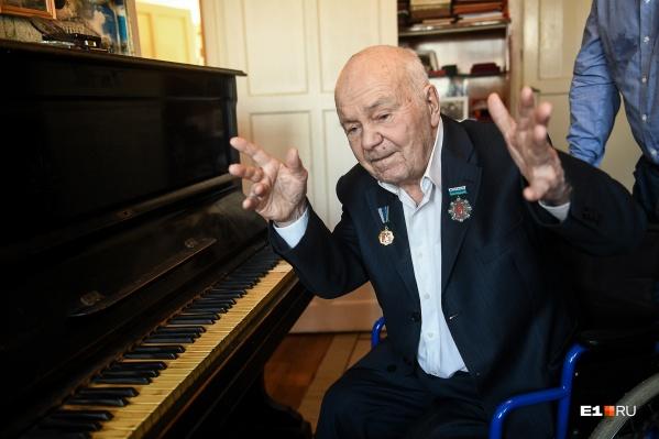 Евгению Родыгину было 95 лет