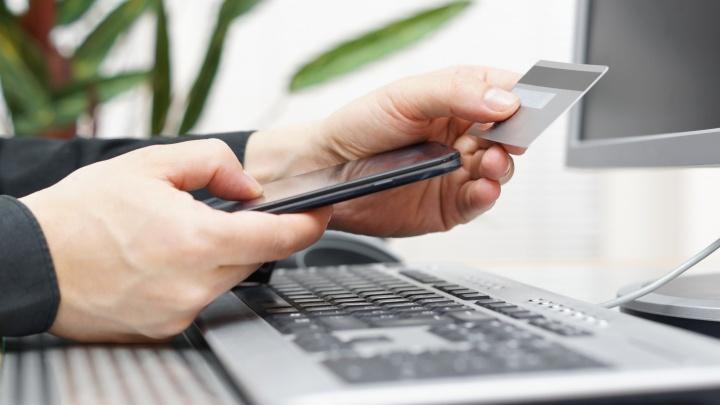 ПСБ запустил новый онлайн-кредит «Без бумаг|Оборотный»