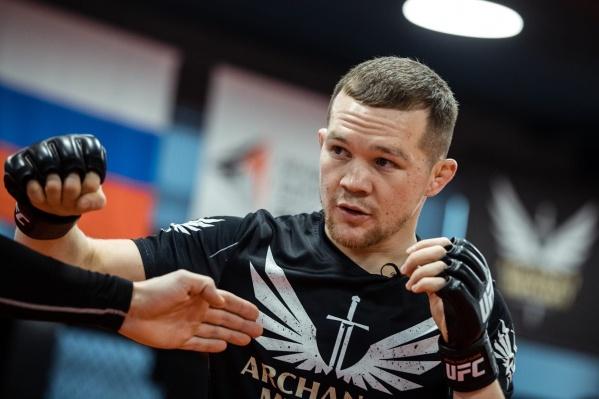 Последние два года Петр Ян представляет уральский клуб «Архангел Михаил»