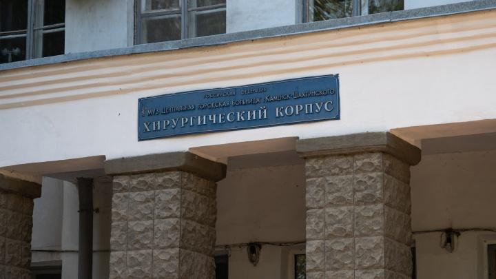 Анестезиологов из Ростова перебросили в больницу Каменска-Шахтинского, откуда увольняются врачи