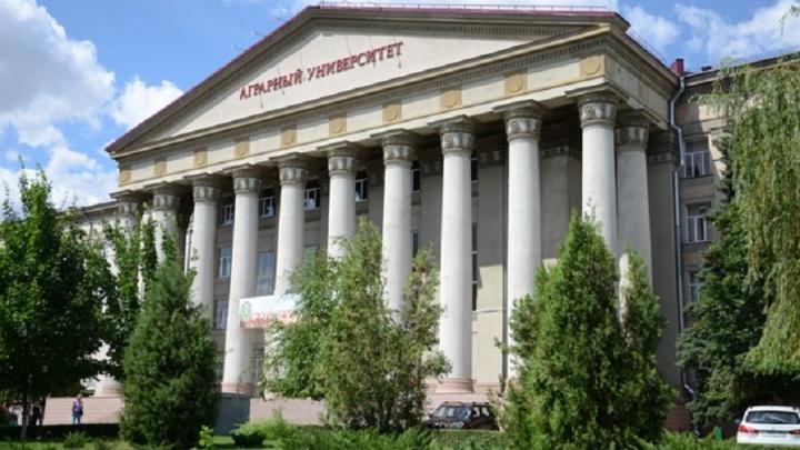 В Волгограде у 10 студентов аграрного университета обнаружили коронавирус