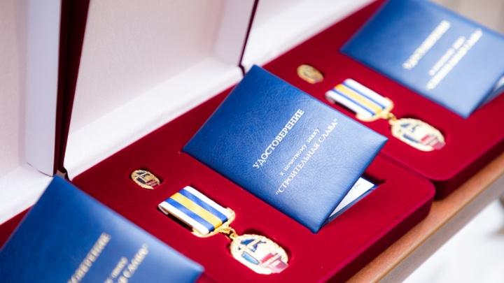 Лучшим строителям Поморья вручили профессиональные награды