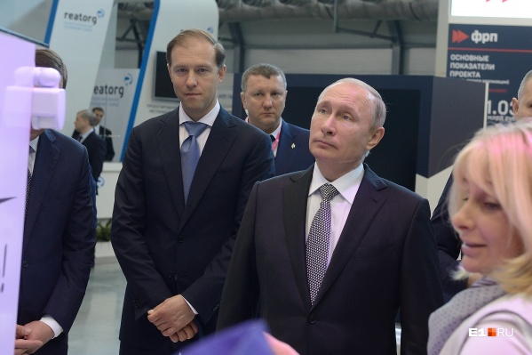 Владимир Путин на выставке «Иннопром»