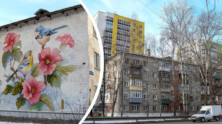 История одной улицы: гуляем по местам, которые скоро радикально изменятся, — улице Циолковского