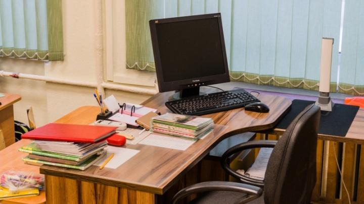 В пермских учебных заведениях вводят новую систему «ЭПОС.Школа». Что это такое и чем отличается от прошлых онлайн-дневников?