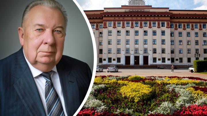 Еще один экс-губернатор Тюменской области стал почетным гражданином региона