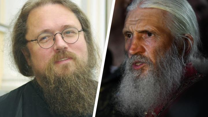 «Это церковь отпала от него»: диакон Кураев прокомментировал отлучение отца Сергия