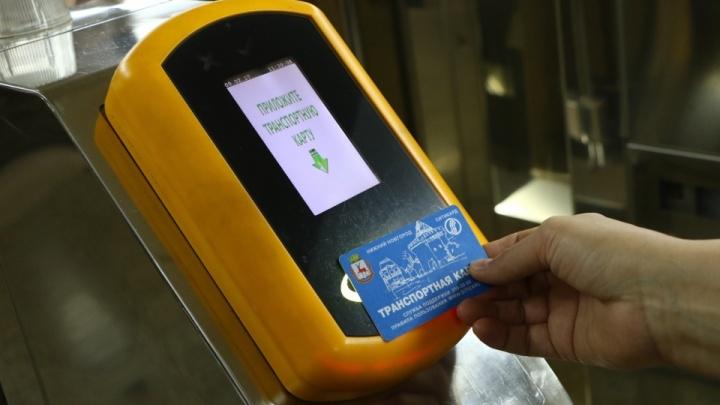 В нижегородском общественном транспорте наконец-то заработают валидаторы