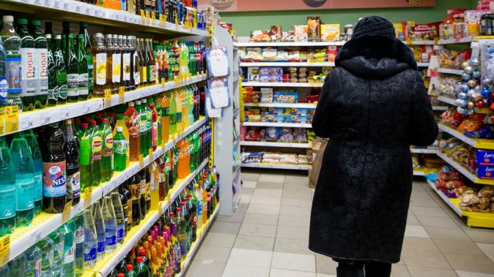 «Иначе не выжить»: реакция ярославцев на колонку продавца супермаркета о воровстве