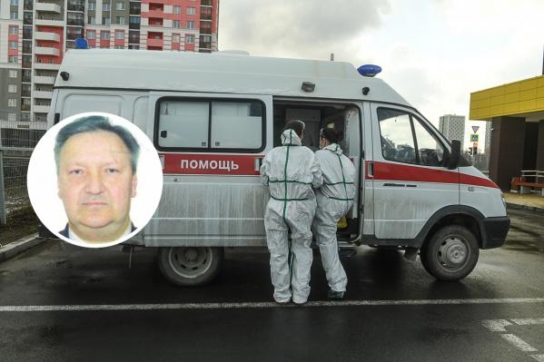 Фельдшер Дмитрий Груздев не боялся коронавируса и заботился обо всех своих пациентах