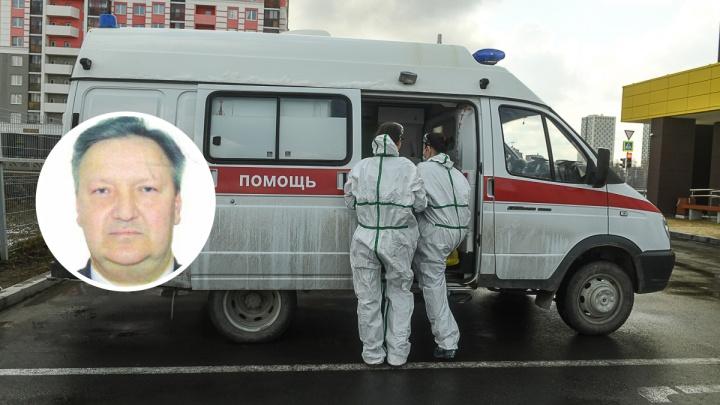«Попрощался с друзьями по СМС»: в Ярославле умер фельдшер скорой с подтверждённым коронавирусом