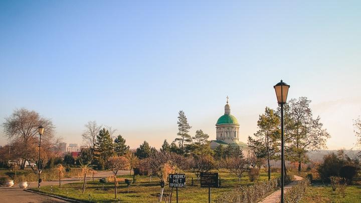 В Ростове у Темерника появится новый жилой комплекс с детским садом и спортклубом