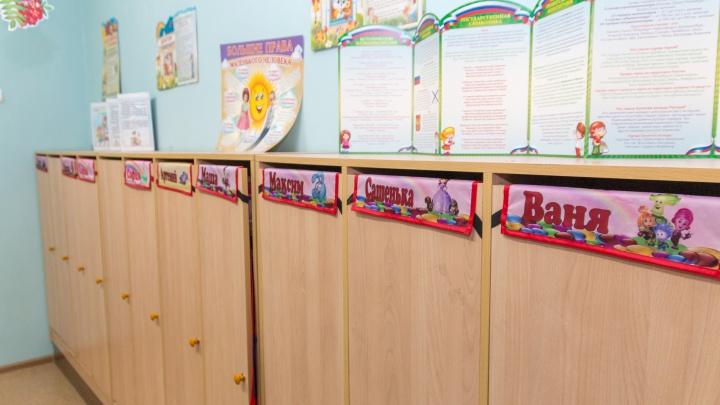 Не по группам: в Самаре в детском саду нашли нарушения в изоляции воспитанников