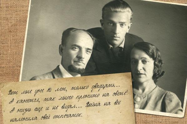 Последнее фото Виктора Кусакина с родителями