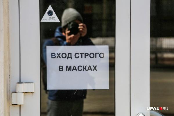 С 1 мая свердловчан без масок в транспорте, магазинах или других местах скопления людей будут штрафовать