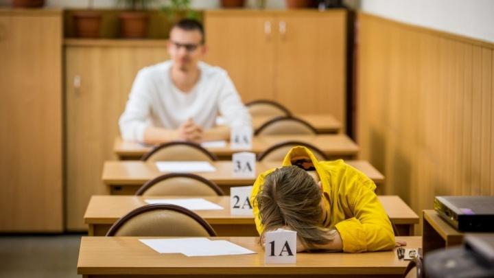 Как в Новосибирске пройдут ЕГЭ и последние звонки, рассказывает министр