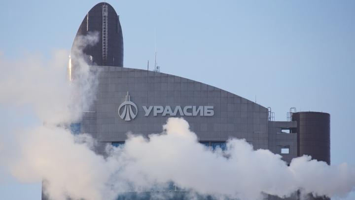 В Уфе пройдет забег на 20-й этаж здания «Уралсиба»