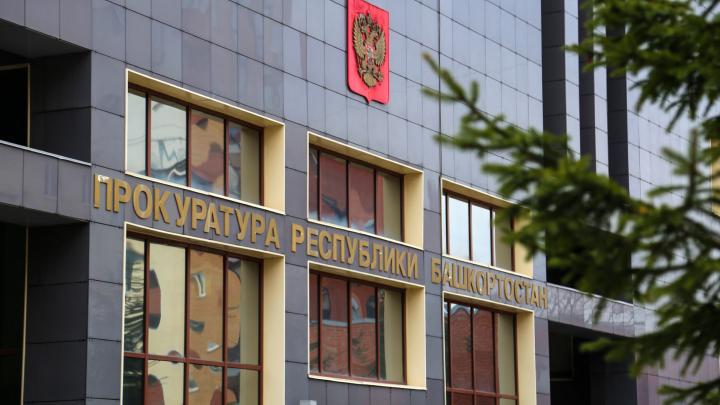 Ушла с огоньком: в Башкирии экс-начальник почтового отделения украла 177 тысяч рублей и подожгла офис