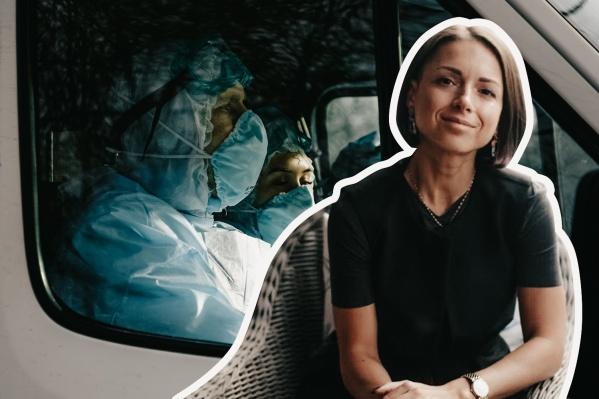Екатерина рассказала, что&nbsp;работать при пандемии полезно, зато опасным может стать период после снятия всех ограничений <br>