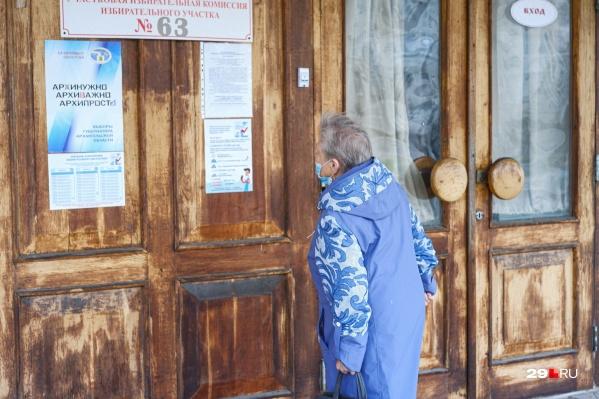 Следите за временем — избирательные участки работают последний день