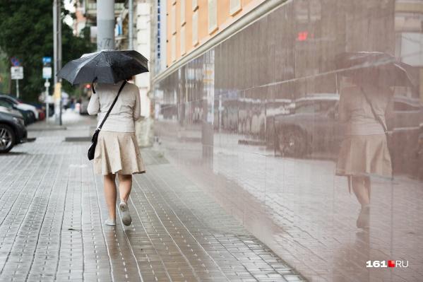 Не забудьте зонт