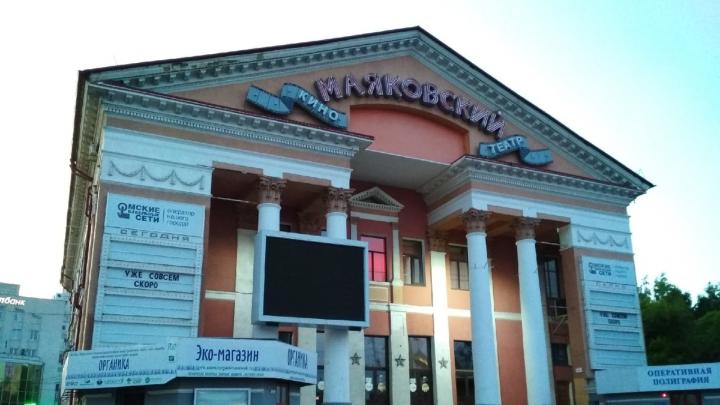 В Омске кинотеатры и спортзалы откроются не раньше 21 июня