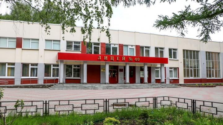 Нижегородский лицей ушел досрочно на каникулы из-за коронавируса