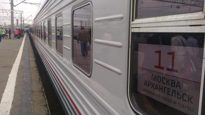 Поезда дальнего следования снова будут останавливаться в Исакогорке