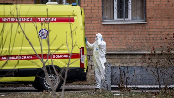 Абсолютный рекорд по смертям: оперштаб выдал данные по заболеваемости в Ярославской области