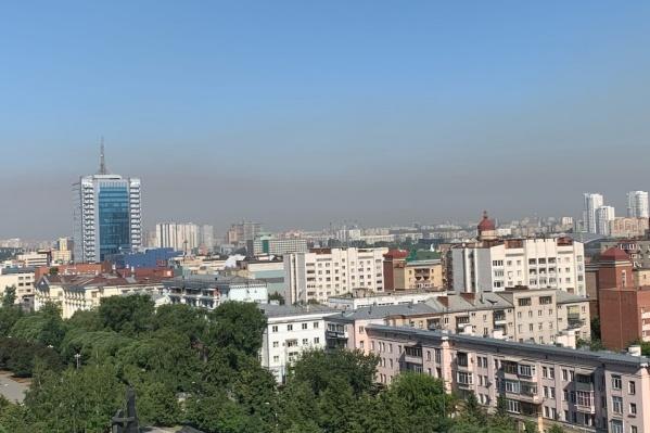 Неделю назад горожане жаловались на смог и запах помёта