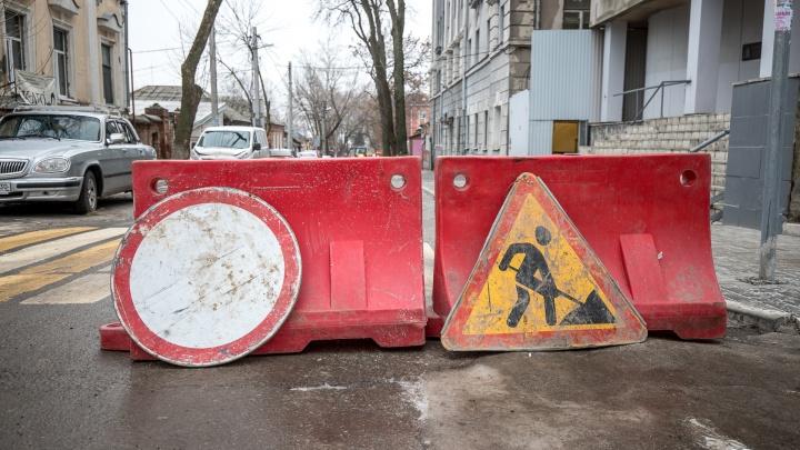 Власти Ростова выставили на продажу дорожную компанию, которая закатала рельсы в асфальт
