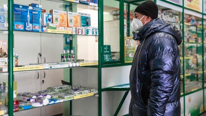 В Кузбассе за сутки коронавирусом заболели еще 175 человек