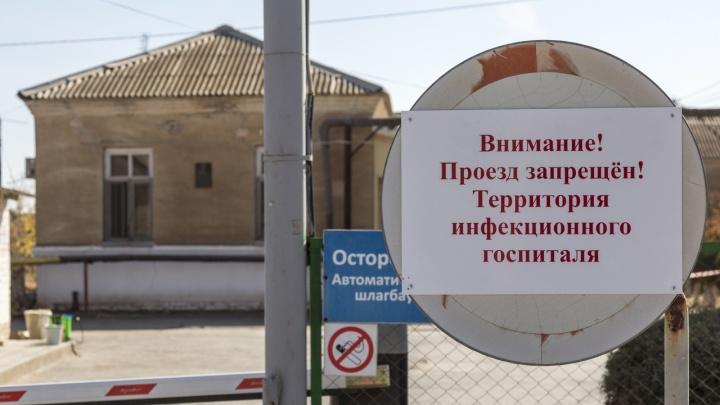 Инфекционные госпитали Волгоградской области спешно закупают сильный антибиотик