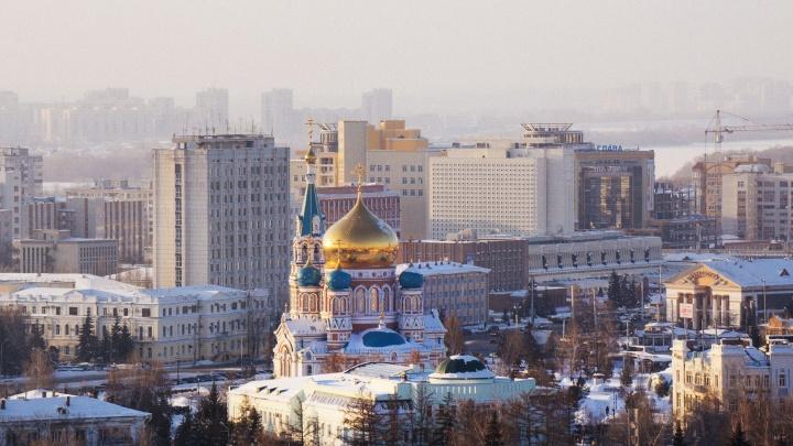 Омску хотят присвоить звание «Город трудовой доблести». Что нам это даст?